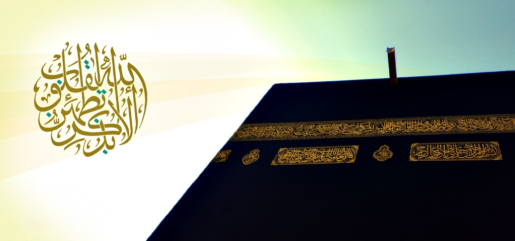 belleville muslim Belleville, il mosques  and is well revered in the koran and the hadith belleville, il muslim religious centers can teach you the history of islam, .